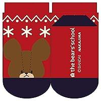 ナカジマコーポレーション(Nakajimacorp) キッズソックス くまのがっこう スノーRD レッド 13~18cm 靴下 137241-19