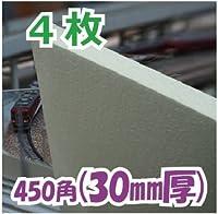 In The Box 発泡スチロール450×450mm・厚30mm「4枚セット」