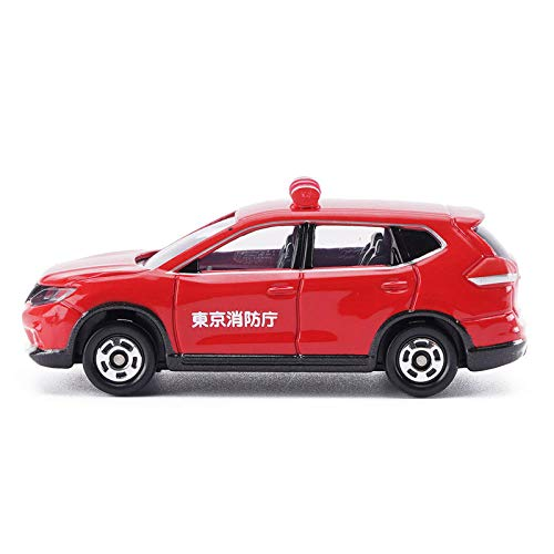 Alloy Auto Modell Auto Kinder Spielzeug Tasche Auto Sportwagen Rennen alle Arten von Sportwagen Modelle-001# Nissan Qijun Fire Command Vehicle