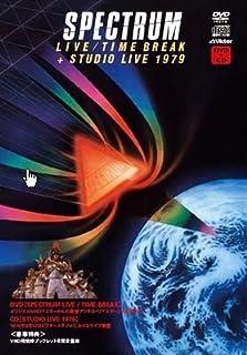 SPECTRUM LIVE/TIME BREAK + STUDIO LIVE 1979(DVD+CD)(タワーレコード限定)...