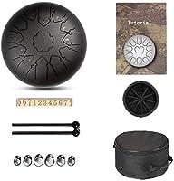 スチールタンドラム、 スチール舌ドラム舌ドラム13トーン12インチ、サンスクリットドラムのプレミアム金属チャクラタンクドラム(色:E)の鋼鉄パーカッション器具 ディッシュ形ドラム、ハンドドラム (Color : B)