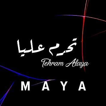Tehram Alaya