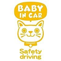 imoninn BABY in car ステッカー 【パッケージ版】 No.59 ネコさん2 (黄色)