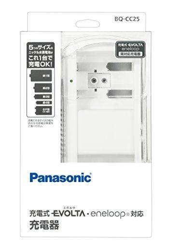 パナソニック 単1-4形 6P形充電式電池専用充電器 BQ-CC25