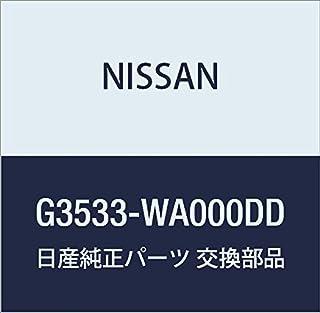 NISSAN(ニッサン)日産純正部品ホルダー マルチ ラック1  G3533-WA000DD