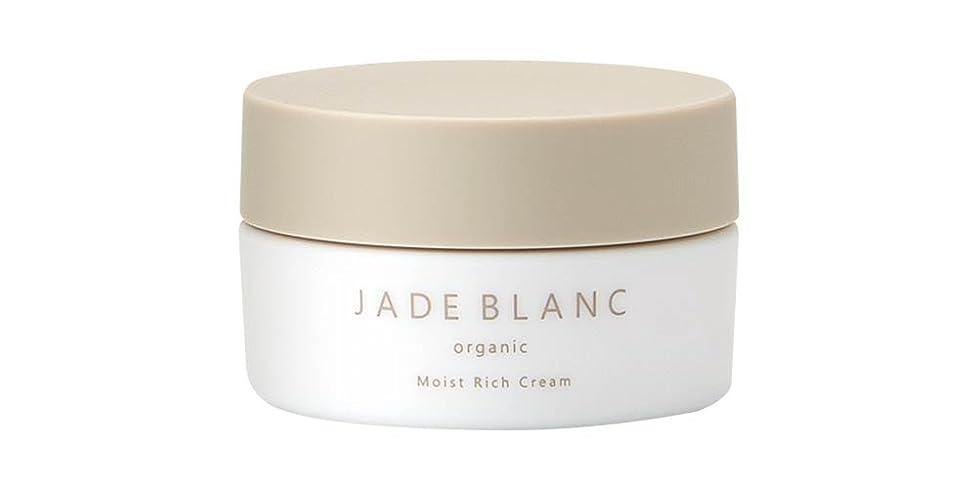 多年生蘇生する同級生JADE BLANC モイストリッチクリームM 30g