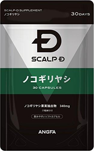 【健康食品】 アンファー(ANGFA)スカルプD サプリメント ノコギリヤシ 30粒(約30日分)