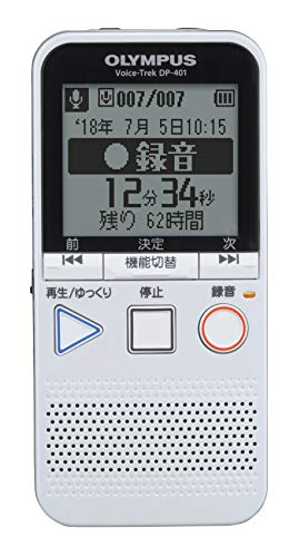 OLYMPUS ICレコーダー Voice-Trek DP-401 WHT ラジオ 集音機能付 (語学学習、お稽古、習い事、コーラス、合唱録音、カラオケ、楽器練習、備忘録、カルチャーセミナー)