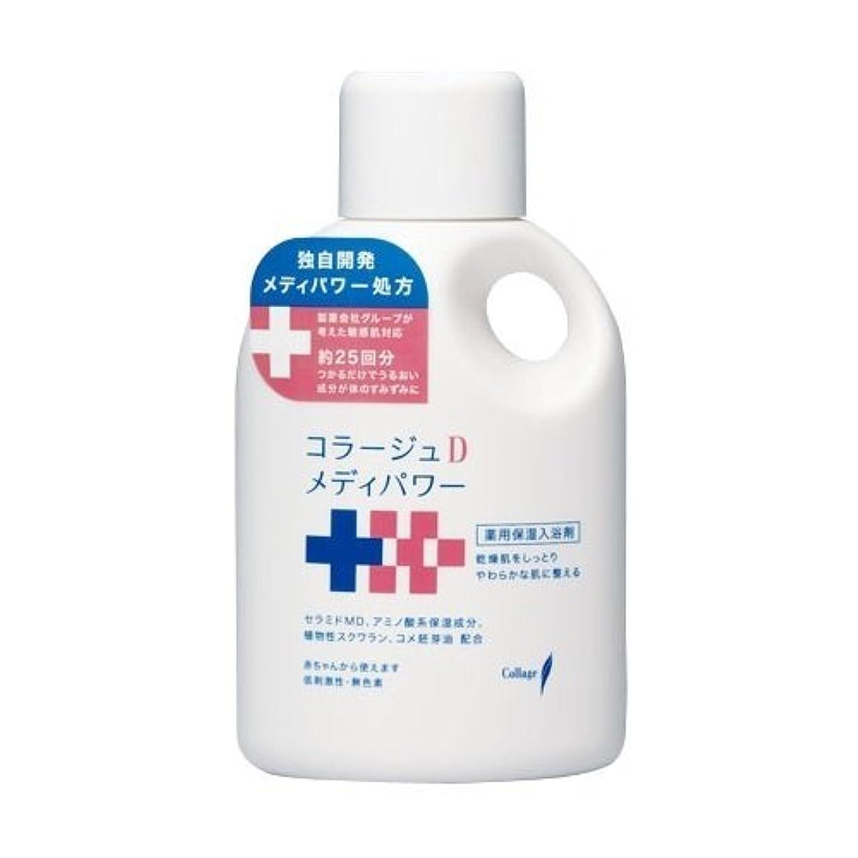 文字ホバー施しコラージュ Dメディパワー 保湿入浴剤 500mL (医薬部外品)