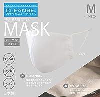 日本製 小さめMサイズ 洗える3層布マスク 抗菌抗ウイルス クレンゼ ダブルガーゼ 3枚入り (ホワイト)