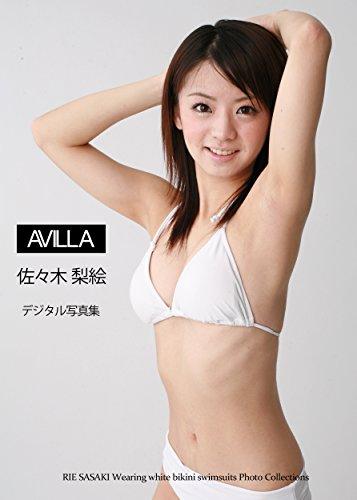 RIE SASAKI Wearing white bikini swimsuits: Avilla (Japanese Edition)