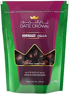 Date Crown Khaenizi Pouch, 500 g