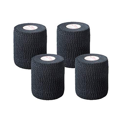 LINDSPORTS 【スモールパック】ハンドティアテープAタイプ 75mm×6.9m 4本/セット (黒) ソフト伸縮テープ