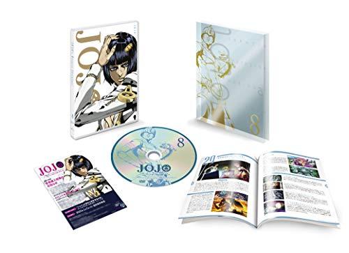 ジョジョの奇妙な冒険 黄金の風 Vol.8 (29~32話/初回仕様版) [DVD]