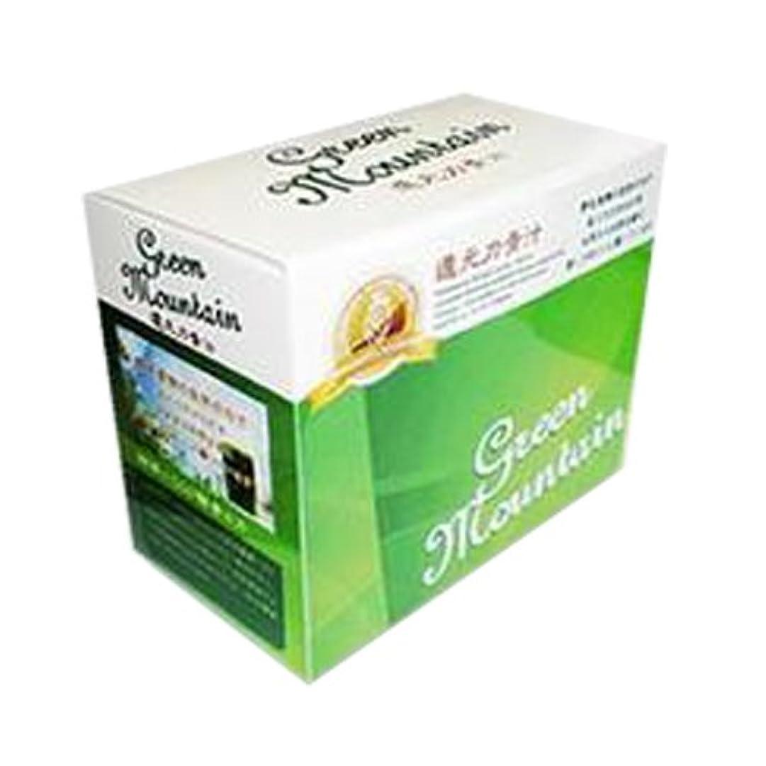 里親溶融助言山本芳翠園 還元力青汁 2.5g ×66包 3個セット