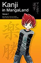 [(Kanji in Mangaland : Volume 1: Basic Kanji Course Through Manga)] [By (author) Marc Bernabe ] published on (November, 2007)
