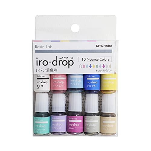 KIYOHARA Resin Lab レジンラボ iro-drop いろどろっぷ 10色セット ニュアンスカラー RLID10S-2