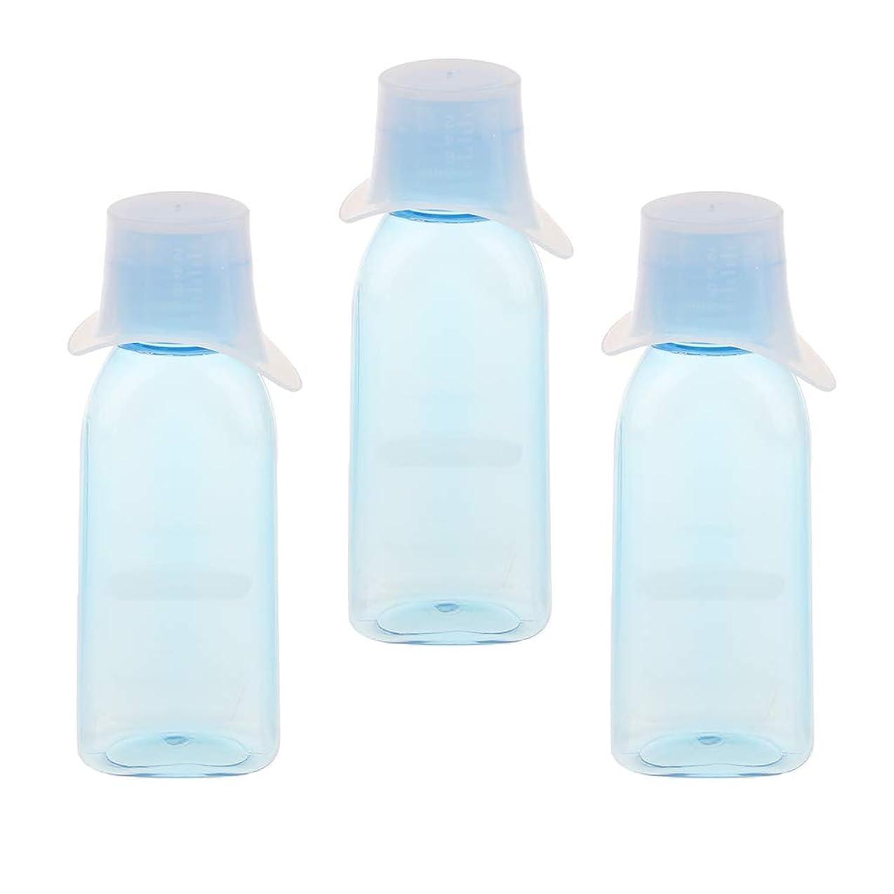 成果ボーダーに応じてD DOLITY 3本 アイウォッシュカップ 洗眼容器 プラスチックボトル 漏れ防止 詰替えボトル