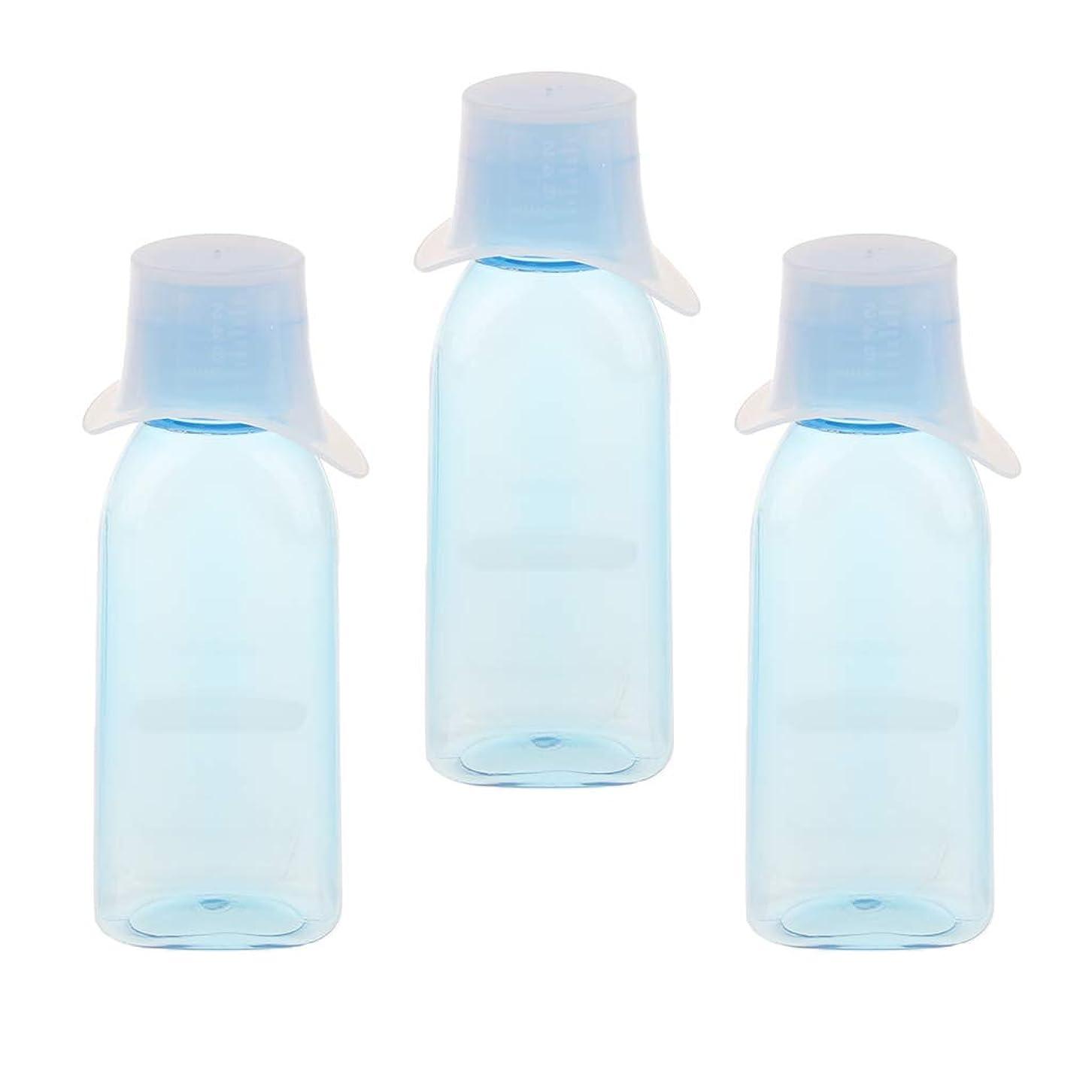 D DOLITY 3本 アイウォッシュカップ 洗眼容器 プラスチックボトル 漏れ防止 詰替えボトル
