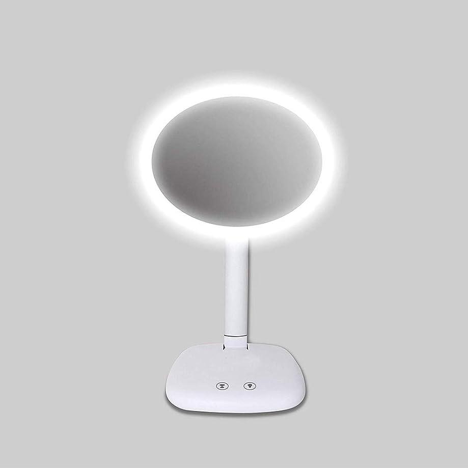 LED化粧鏡、デスクトップミラー、2-1バニティミラー、タッチセンシティブLEDミラー、3つの明るさ調節可能、USBまたはバッテリータイプ(白)