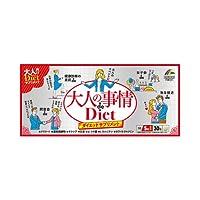 ユニマットリケン 大人の事情de Diet 5粒×30包