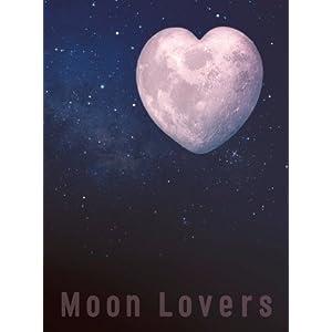 """月の恋人~Moon Lovers~ 通常版DVD-BOX"""""""