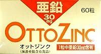 メイクトモロー オットジンク60粒×12個セット