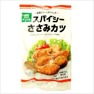 秋川牧園 スパイシーささみカツ 160g  3袋