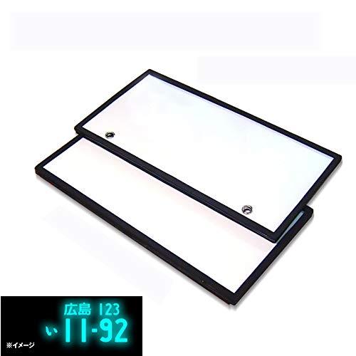 字光式LEDナンバープレート■ポーペ(POOPEE) LED 字光式 ナンバー プレートフロント用2枚セット 超高輝度 極...