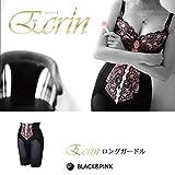 """エルローズ Ecrinシリーズ """"Ecrinエクラン ロングガードル """"  カラー・2色:サイズ:8種  (ブラック(ブラックXピンク), 64(ウエスト61cm~67cm・ヒップ83cm~93cm))"""