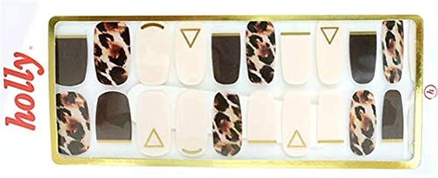 まつげ膿瘍わずかに[NJELL PICK] Leopard&French(レオパード&フレンチ) - ダークブラウン、アイボリー、フレンチネイル、ゴールドライン、レオパードプリント - ネイルラップ、マニキュアストリップ、マニキュアシール
