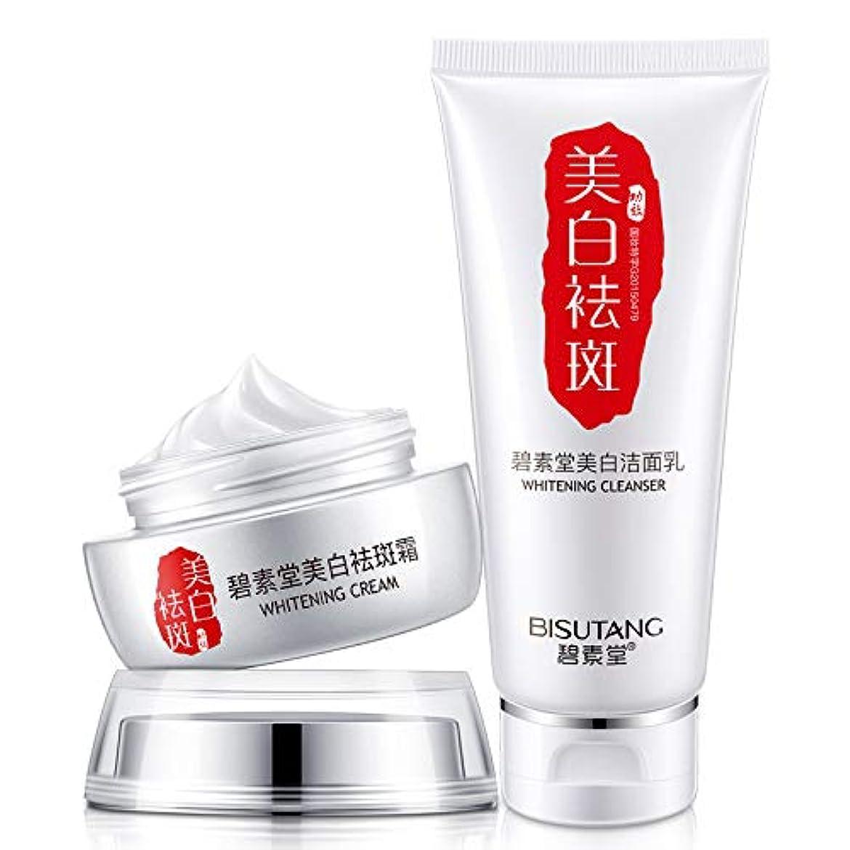博覧会信頼性のある突っ込むSymboat Face Skin Whitening Remove Freckle Spot Cream Moisturizers Skin Clean Face Dark Spots Cosmetics
