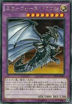 Yu-Gi-Oh! / 9. Periode / CPD1-JP005 Spiegelkraft _ Drache R