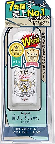 【医薬部外品】デオナチュレ ソフトストーンW ワキ用 直ヌリ 制汗剤 スティック 1個