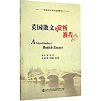 English prose Appreciation Course(Chinese Edition)