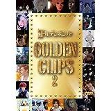 ゴールデンボンバー/2.GOLDEN CLIPS 【DVD】
