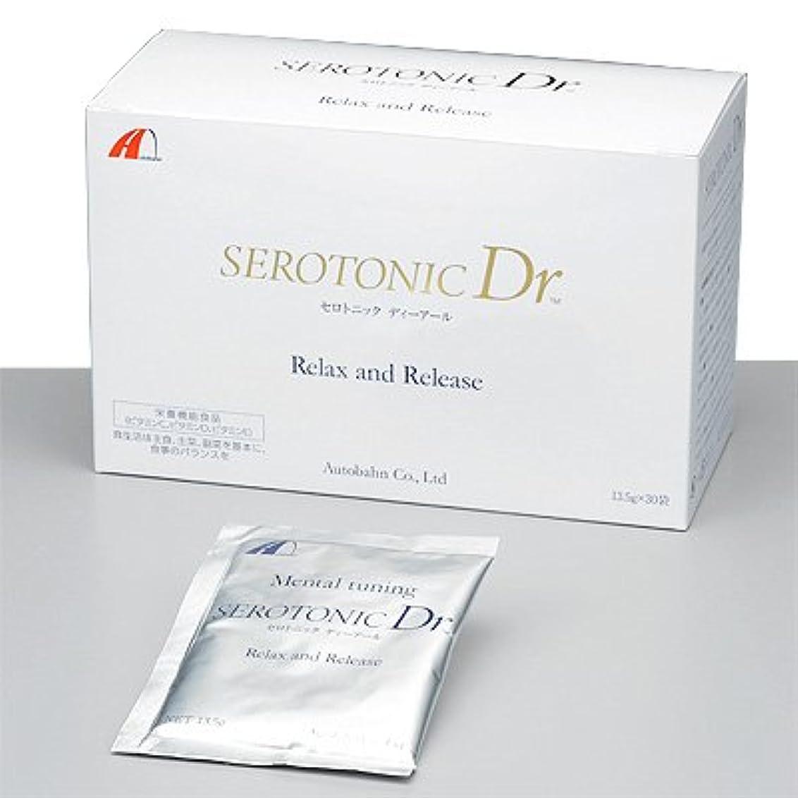 格納神秘的な深くセロトニック ディーアール 120袋 (約60日分) メンタルチューニング サプリメント 栄養機能食品(ビタミンC、ビタミンD、ビタミンE)