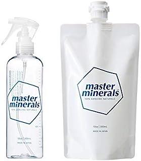 マスターミネラル 洗剤 無添加 無害 100%天然成分 除菌 消臭 天然ミネラル (300ml原液+空スプレーボトル)