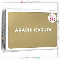 【 】嵐/ARASHI Anniversary Tour 5×20/ARASHIかるた Sa