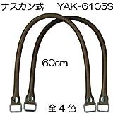 着脱式 合成皮革製 かばんの持ち手 バッグ修理用YAK-6105S#0オフ白 【INAZUMA】