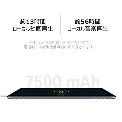 『HUAWEI MediaPad M5 lite 10 10.1インチタブレット Wi-Fiモデル RAM3GB/ROM32GBメモリ 高精細IPSディスプレイ搭載 1920x1200高解像度タブレット 4スピーカー搭載 7500mAh大容量バッテリー【ファーウェイ正規品】』の5枚目の画像