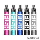 正規品 ACROHM Fush Nano Pod Kit フッシュ ナノ 550mAh 1.5ml Amazon限定 3ヶ月保証書 エンプティボトル付き (Pinkish Purple)