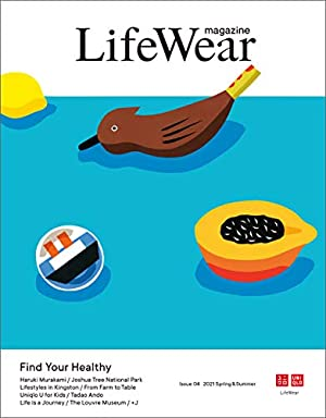 LifeWear magazine Issue 04 Find Your Healthy (2021 Spring & Summer)