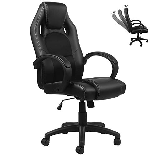Leather Office Desk Chairs,Executive Office Chair,Ergonomic Desk Chair,Adjustable Computer Chairs,Tiltable Comfortable High Back Office Chair with Wheels,360°Swivel,Thick Seat
