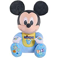 Mickey Mouse Disney Baby Musical Discovery Plush