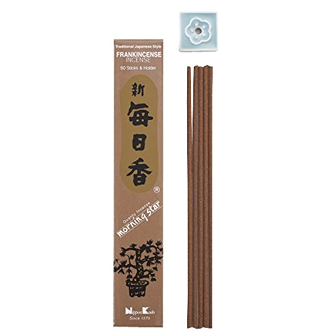 人種雷雨重くするMorning Star Japanese Incense Sticks Frankincense 50?Sticks &ホルダー'