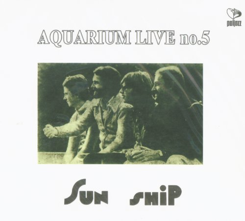 Sun Ship: Aquarium Live no. 5 (digipack) [CD]