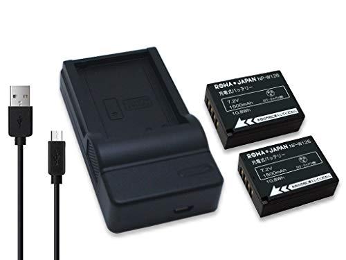 【2個セット】 FUJIFILM 富士フイルム NP-W126 NP-W126S 互換 バッテリー + BC-W126 BCW126 互換 USB充電器 セット 【ロワジャパンPSEマーク付】