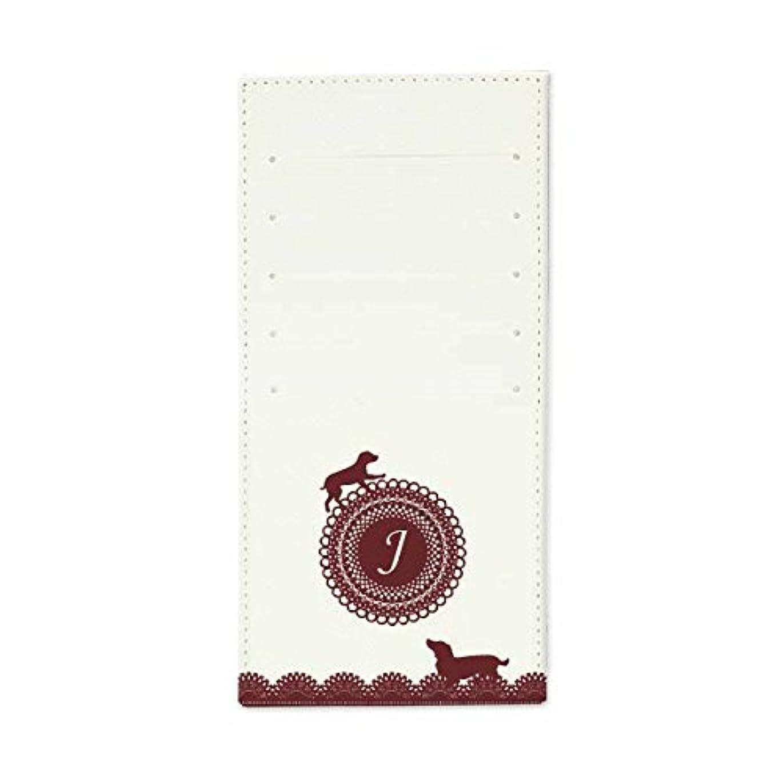 スパーク死傷者販売員インナーカードケース 長財布用カードケース 10枚収納可能 カード入れ 収納 プレゼント ギフト 3014レースネーム ( J ) オフホワイト mirai