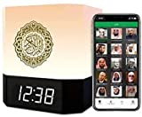 AL-SAHAR New Speaker, Separate Ramadan Gift, Quran Speaker Lamp with Remote, Portable LED Bluetooth Touch Cube FM MP3 Music Player Night Light Rechargeable Bedside Outdoor Desk Table Lamp